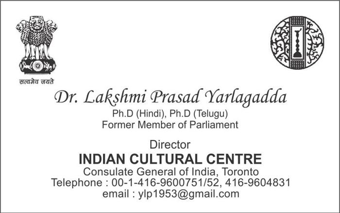 Padma shri dryarlagadda lakshmi prasad professor ylp colourmoves